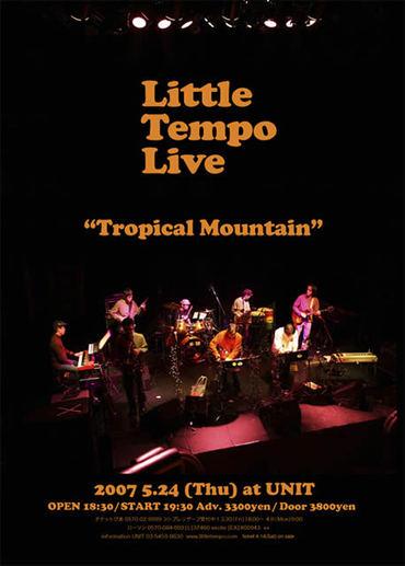 Tropical_mountain