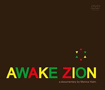 Awakezion