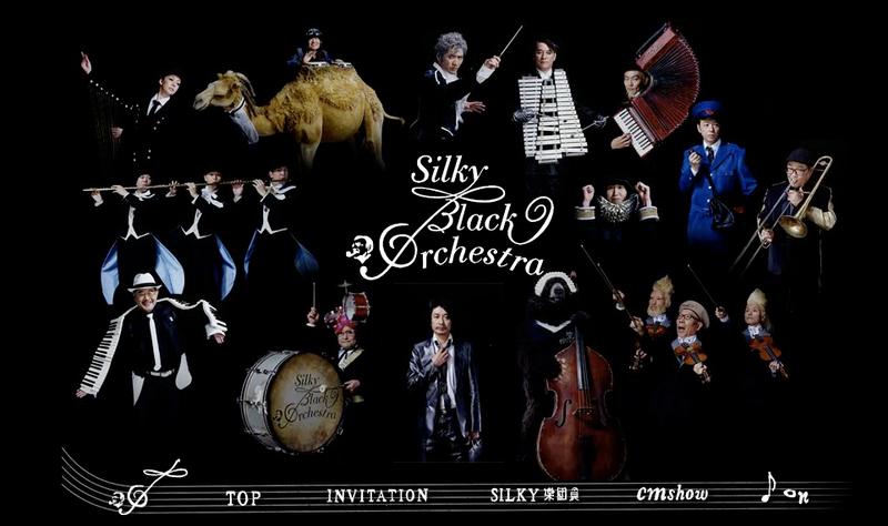 Silky2