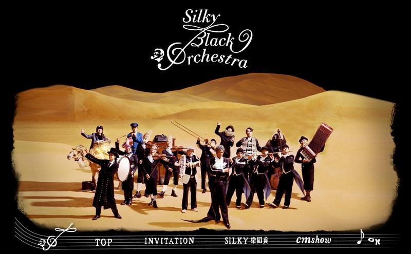 Silkyblackorchestra_2